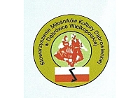 Ogłoszenie o likwidacji Stowarzyszenia Miłośników Kultury Dąbrowieckiej w Dąbrówce Wielkopolskiej